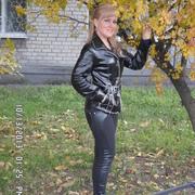 Юлия 37 Донецк