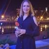 Татьяна, 43, г.Тарту