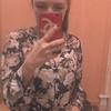 Вероника, 18, г.Невинномысск