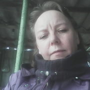 Нина 50 Бишкек