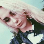анна, 22, г.Кременчуг