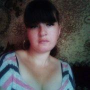 Юлия, 25, г.Мариуполь