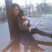 Элис, 19, г.Киев