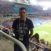 Антон, 29, г.Ульяновск