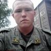 Дима Арыков, 20, г.Калининец