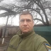 Роман 45 Лисичанск