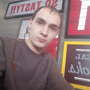 Павел, 26, г.Чегдомын