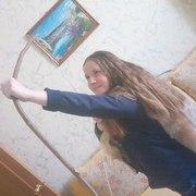 Знакомства в Чапаевске с пользователем Даша 24 года (Овен)