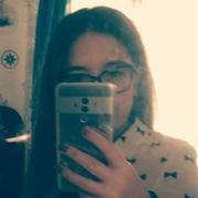 Наташа, 20, г.Архангельск