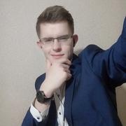 Егор 19 Киров