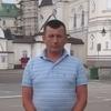 Volodimir, 50, Polonne