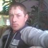 Александр, 28, г.Артемовский
