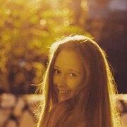 Алëна, 18, г.Иркутск