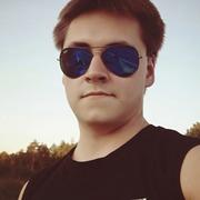 Vyacheslav, 23, г.Ханты-Мансийск