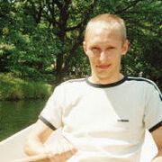 Антон, 35, г.Малоярославец