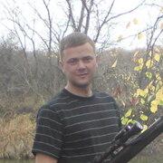 Дима 36 Луганск