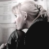 Наталия, 32 года, Овен, Тутаев