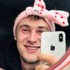 Сергей, 21, г.Мелитополь