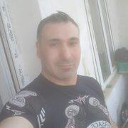 Арам 34 Ереван
