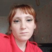 Галина Евгеньевна, 27, г.Спасск-Дальний
