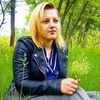 Аня, 18, г.Харьков