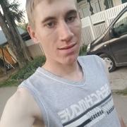 Василий Громов 24 Нижний Новгород