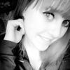 Anna, 21, Opochka