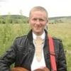 Vasil Ko, 35, Ternopil