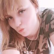 Валентина, 34, г.Батайск