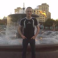 Константин, 40 лет, Близнецы, Тирасполь