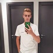 Влад, 18, г.Тернополь