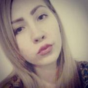 Ирина, 22, г.Чернышевск