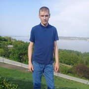 Григорий, 28, г.Ульяновск