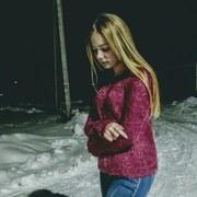 Диана, 17, г.Пугачев