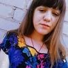 Эмма, 20, г.Дикирх