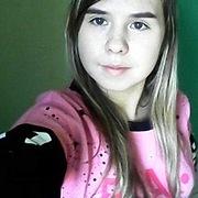 Дарья, 20, г.Белогорск