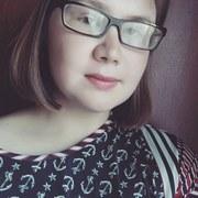 Анна, 16, г.Ижевск