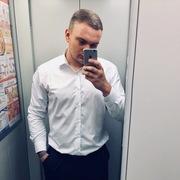 Роман, 22, г.Пролетарск
