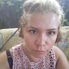 Екатерина, 29, г.Полтавская