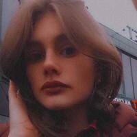 Вера, 16 лет, Стрелец, Санкт-Петербург