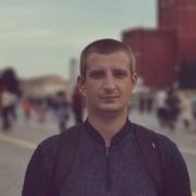 Гриня 28 Москва