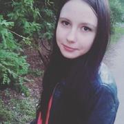 Анастасия 24 года (Стрелец) Димитровград