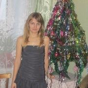 Начать знакомство с пользователем Ирина Сергеевна 43 года (Рак) в Окуловке