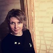 Наталья 37 лет (Стрелец) Черкесск