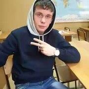Евгений, 24, г.Большой Камень