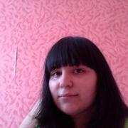 Сандра 30 Магадан