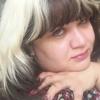 Елена, 39, г.Челябинск