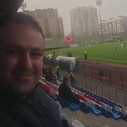АРТ 37 Москва