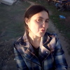 Татьяна, 25, г.Волжский (Волгоградская обл.)