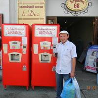 марат, 47 лет, Рак, Оренбург